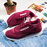 Женские кроссовки в стиле Reebok Classic (39, 40, 41 размеры)