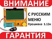 Измеритель ESR LCR РУССКИЙ тестер полупроводников Т4 с РУССКОЙ ПРОШИВКОЙ 1.13k, фото 1
