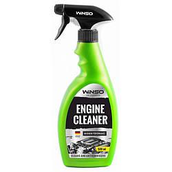 Очиститель поверхности двигателя Winso Engine Cleaner 500 мл 810530
