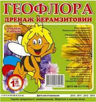 Дренаж керамзитовый Геофлора 1л