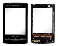 Сенсорное стекло SONY-ERICSSON X10 Mini Pro (U20)