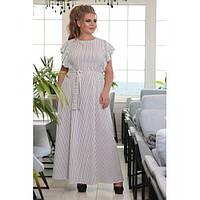Платье длинное Яника  РОЗS602