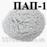 Алюминиевая пудра Benda- Lutz 5-7346 барабан, за 1 кг (фасовка 1.5 кг), за 1 кг (фасовка 3 кг)