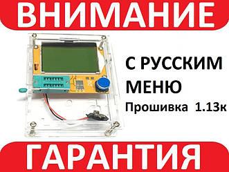 Измеритель ESR, LCR РУССКИЙ 1.13к тестер полупроводников M328 В КОРПУСЕ