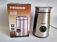 Кофемолка Tiross TS-532, фото 1