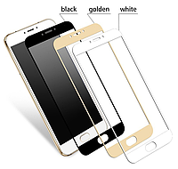 Защитное стекло 3D, 9H Meizu M5 (Захисне скло Мейзу М5)