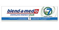 Зубна паста для ясен Blend-a-med complete 7 herbal fresh 100 мл