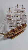 Парусник деревянный собраный 50*45 см