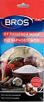 Пластини від харчової молі для кухні Брос Bros 2шт
