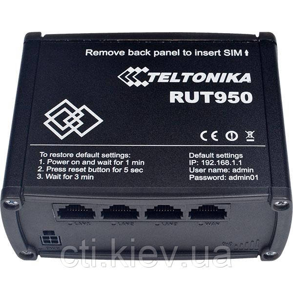 2G 3G 4G РОУТЕР TELTONIKA RUT950