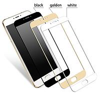 Захисне скло 3D 9H для Смартфона телефону Meizu M5C з рамкою / Захисне скло Мейзу М5С