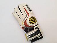 Перчатки вратарские профи SPRINTER, фото 1