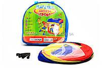 Детская игровая палатка домик ( куб ) 1402. Ребенок сможет комфортно играть в палатке., фото 2