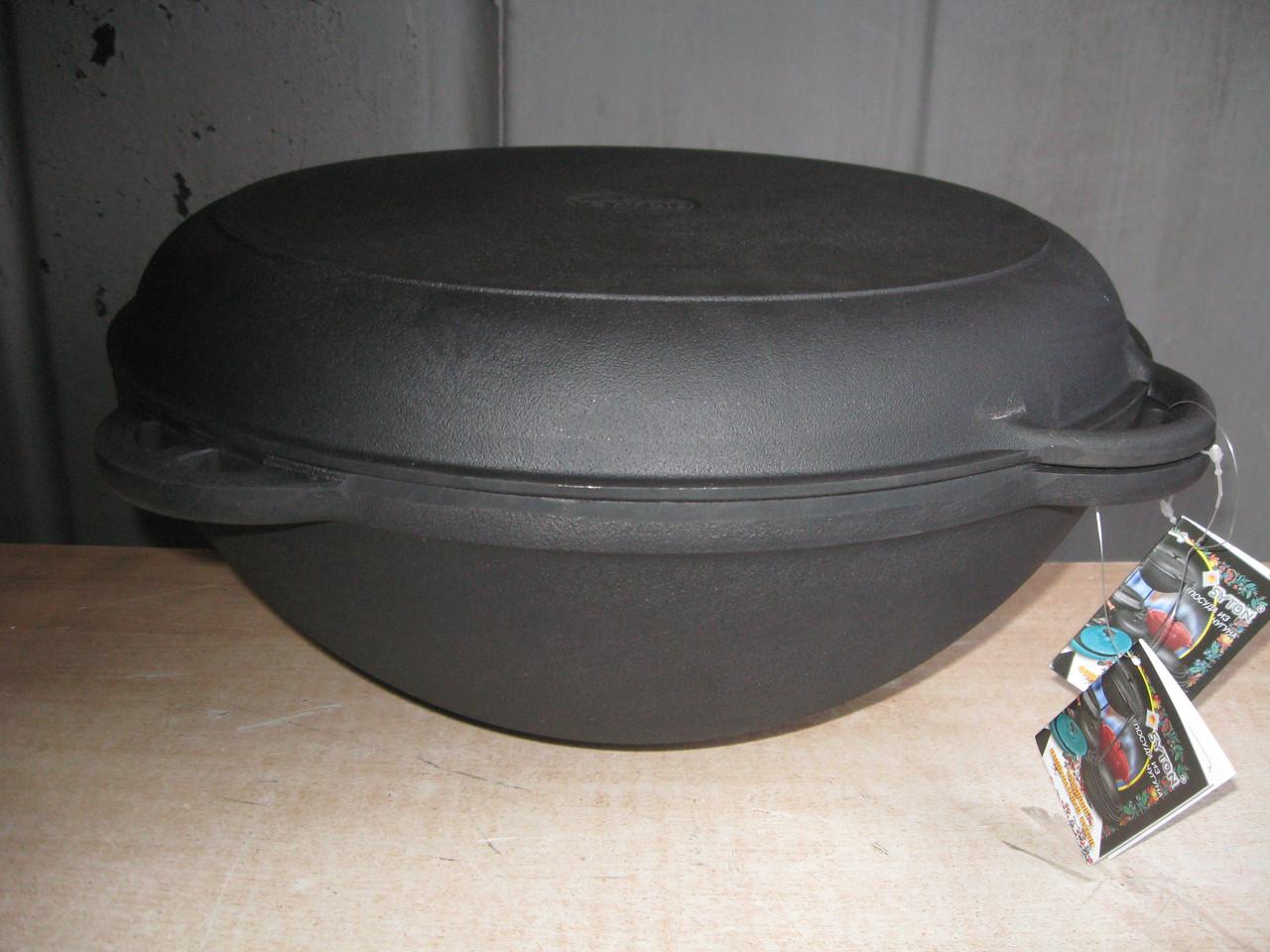 Казан чугунный азиатский, эмалированный , с чугунной крышкой-сковородой. Объем 17 литров.