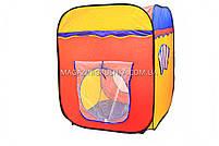 Детская игровая палатка домик ( куб ) 1402. Ребенок сможет комфортно играть в палатке., фото 5