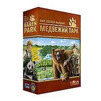 Медвежий парк, Bear Park настольная игра