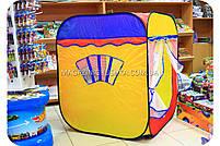 Детская игровая палатка домик ( куб ) 1402. Ребенок сможет комфортно играть в палатке., фото 10