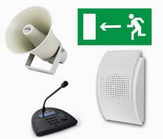 Прочие устройства громкоговорящей связи