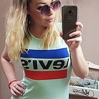 """Женская футболка """"Levis"""" в мятном цвете"""