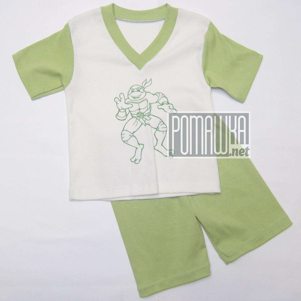 Детская летняя пижама с коротким рукавом р. 92-98 для мальчика тонкая ткань  КУЛИР c1fcd9d596f1e
