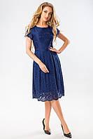 Нарядное темно-синее гипюровое платье с пышной юбкой короткий рукав