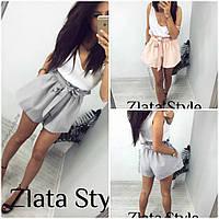 Костюм Summer Style шорты широкие с завышенной талией / легкая майка