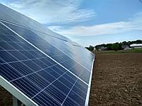 """СЭС 30 кВт под """"зеленый тариф"""" (наземный каркас со сменным углом), фото 1"""