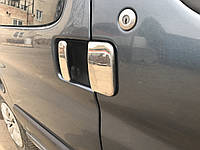 Citroen Berlingo Накладки на ручки хромированные две передних и две сдвижных двери
