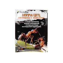 Мурацид 1мл Maxima препарат для борьбы с садовыми муравьями