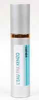 Мини-парфюм в атомайзере 15 мл. Женская туалетная вода L'Eau par Kenzo SML /82