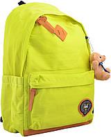 1 Вересня Рюкзак подростковый Oxford желтый, фото 1