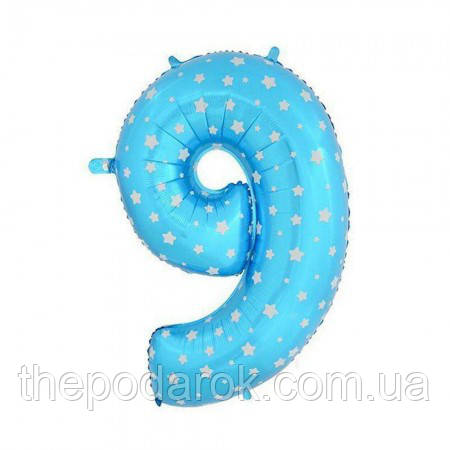 Шарик Цифра голубой (80см) 9