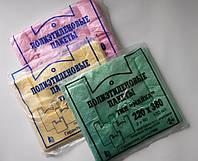 Пакеты полиэтиленовые майка 22х36 100шт