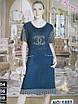 Жіночі сукні великого розміру., фото 6