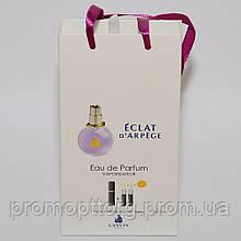 Eclat d'Arpege Lanvin мини парфюмерия в подарочной упаковке 3х15ml DIZ