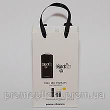 Black XS Paco Rabanne мини парфюмерия в подарочной упаковке 3х15ml DIZ