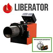 Горелка Liberator Power 100 (Пеллетная горелка 30-150 кВт)