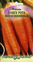 Морковь Безсердцевинная (Лонге Роте)