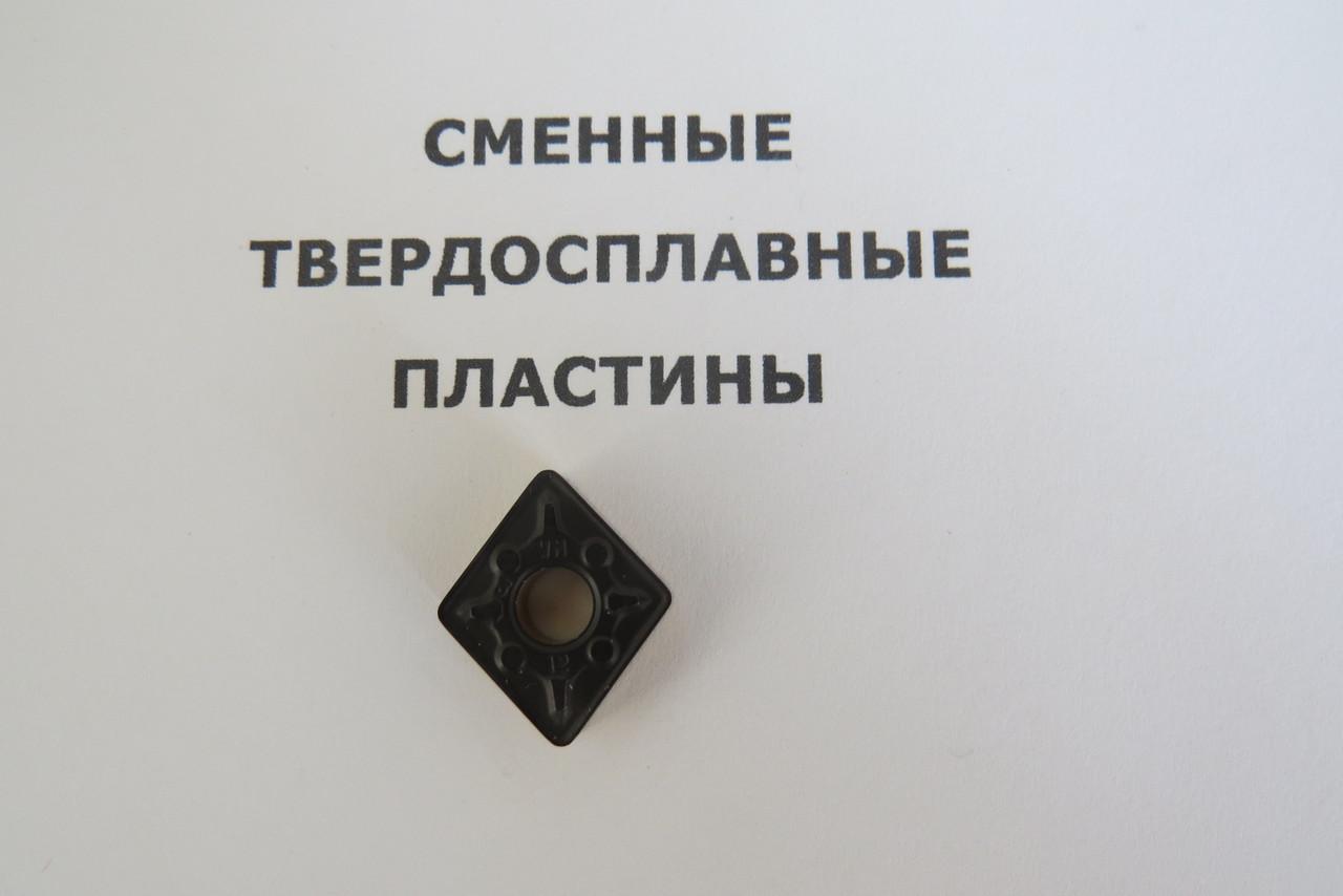 Твердосплавная пластина сменная CNMG 120412-WMCNMG 433-WN SANDVIK