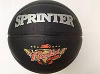 """Баскетбольный мяч """"GROUPSTAR"""" №7"""