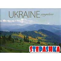 Україна неповторна / Einzigartige Ukraine. Балтія Друк