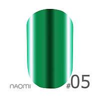 Гель-лак Naomi Metallic Collection M05 (насыщенный зеленый, металлик), 6 мл