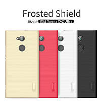 Чехол Nillkin Frosted для Sony Xperia XA2 Ultra (+пленка)