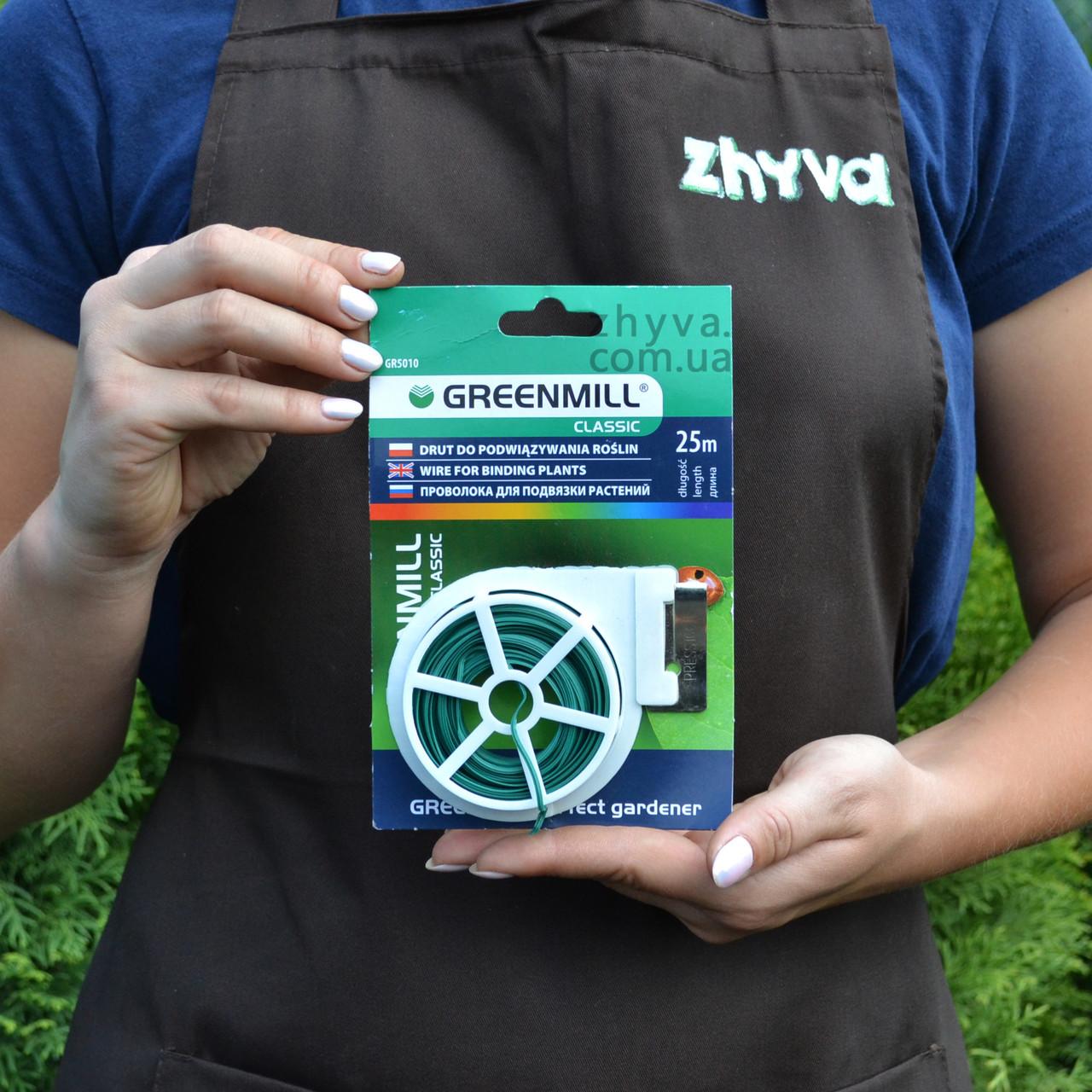 Проволока для подвязки растений 25м Greenmill
