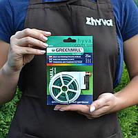 Дріт для підв'язки рослин 25м Greenmill