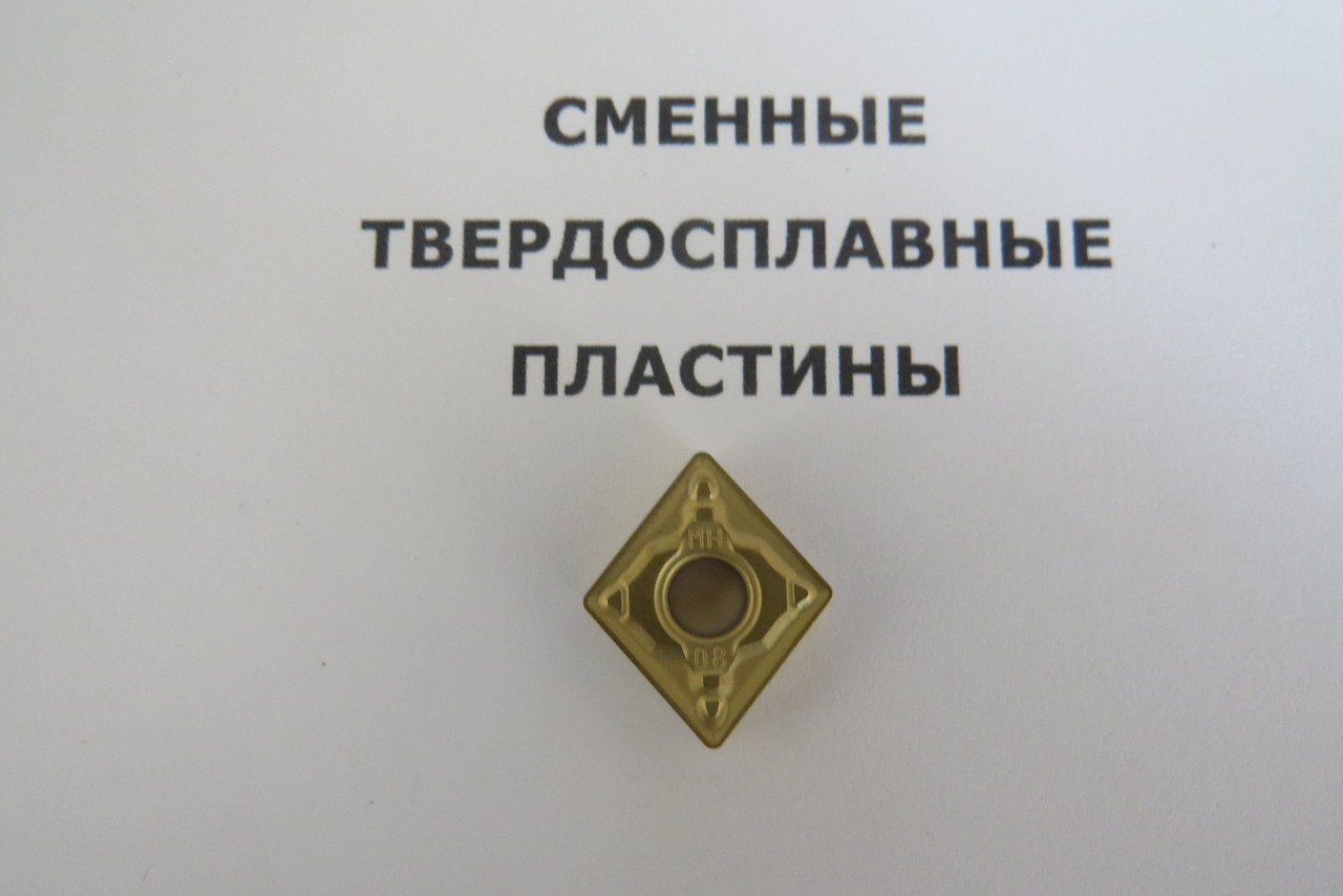 Твердосплавная пластина сменная CNMG 120408- MH UE6020 MITSUBISHI
