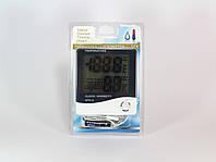 Термометр HTC-2 + выносной датчик температуры, Цифровой Термометр Гигрометр, Термометр комнатный с часами