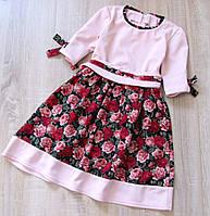 Распродажа Детское нарядное платье 122-146 Миранда