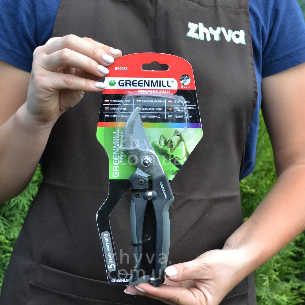 Сікатор садовий Greenmill professional UP0068 (зріз15мм)