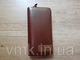 Мужской кошелек/портмоне из PU кожи Гладкая